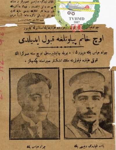 25 Haziran 1925, Gazete