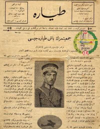 15 Eylül 1925, Gazete a