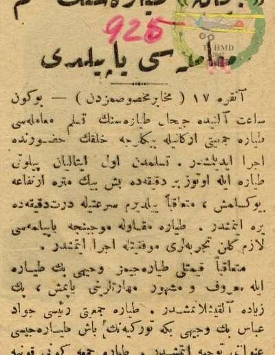 1925, Gazete