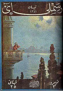 Nisan 1925, RESİMLİ AY